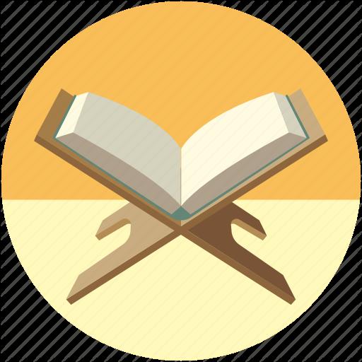 Tahfiz Al-Qur'an Ikon Simbol