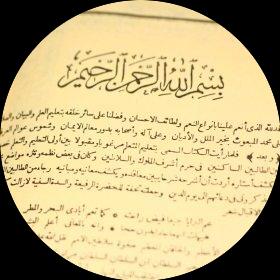 Kitab Kuning Ikon Simbol